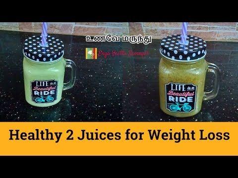 Pin On Juice Recipes