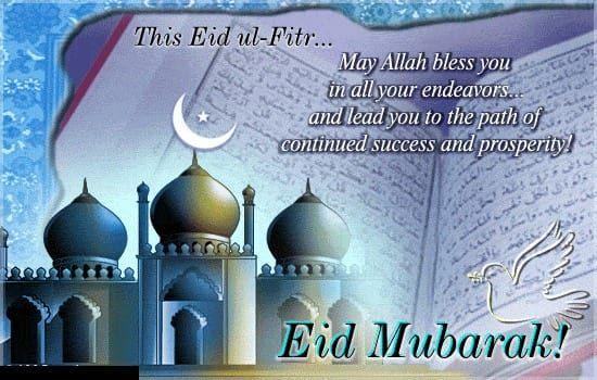 Eid Mubarak Images Pictures Photos Hd Wallpapers For Free Download 2015 Eid Mdubarak Pics Eid Mubarak Images Eid Mubarak Photo Eid Mubarak Wallpaper