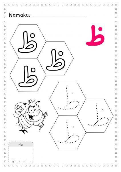 Latihan Menulis Dan Mewarnai Huruf Hijaiyah Untuk Anak Tk Huruf