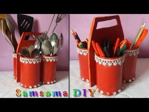 إعادة تدوير العلب المعدنية و الاستفاذة منها لصنع منظمات روعة Diy Recycled Tin Can Craft Youtube Diy Recycling Decor