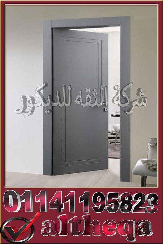 اشكال ابواب خشب مودرن Locker Storage Filing Cabinet Storage