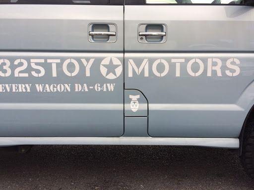 エブリイワゴンのカスタム事例画像 アゲ番長さんの2018年02月11日12 32の投稿 1枚目 エブリィ カスタム ステッカー 自作 車 ステッカー