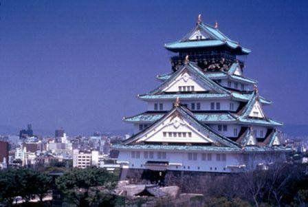 Japãp- pontos turisticos imagens - Pesquisa Google