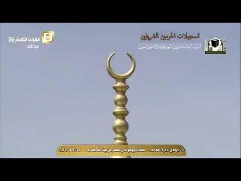 أذان الظهر من المسجد الحرام بصوت المؤذن هاشم محمد السقاف 29 جمادى الآخرة 1441 هـ Youtube