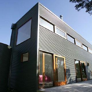 Colorbond Walls Houses Pinterest