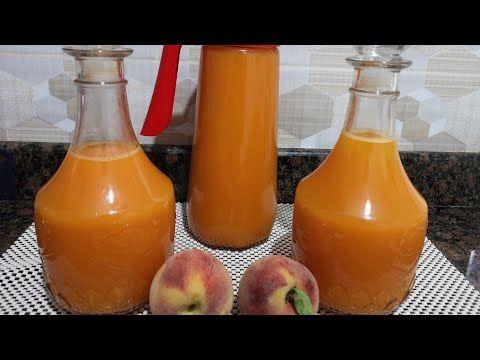 عصير الخوخ و الجزر منعش طبيعي ومذاق اكثر من رائع أحسن من الجاهز بكميه وفيرة عصائر رمضان Youtube Hot Sauce Bottles Sauce Bottle Hot Sauce