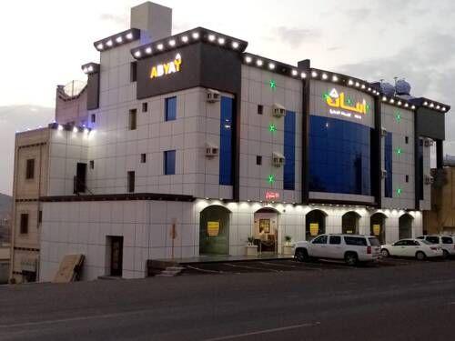 أبيات فنادق السعودية شقق فندقية السعودية In 2020 Road Alley Structures