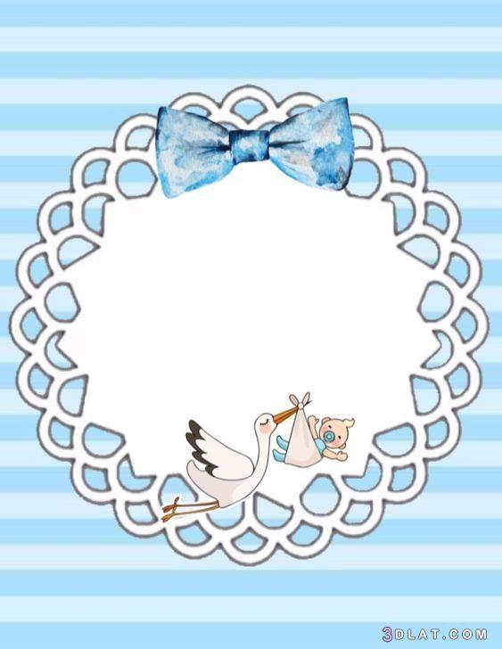 ثيمات مواليد 2020 ثيمات مواليد جاهزة ثيمات مواليد للبنات والاولاد Baby Shower Stickers Baby Boy Scrapbook Baby Bear Baby Shower
