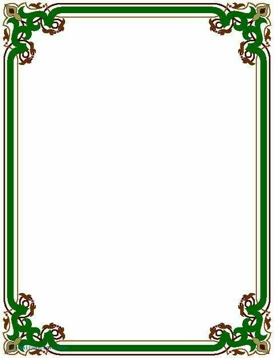 Pin By Nelson Daniel Lopez Deheza On لوحات متنوعة Clip Art Frames Borders Frame Border Design Page Borders
