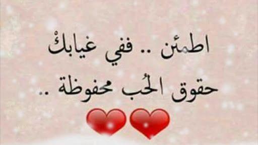 خواطر حب مزخرفة منوعة وروعة Arabic Calligraphy Cards Playing Cards