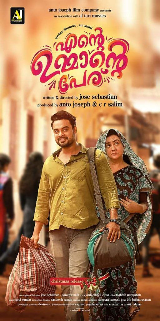 Tovino Thomas's next is Ente Ummante Peru, directed by Jose ...