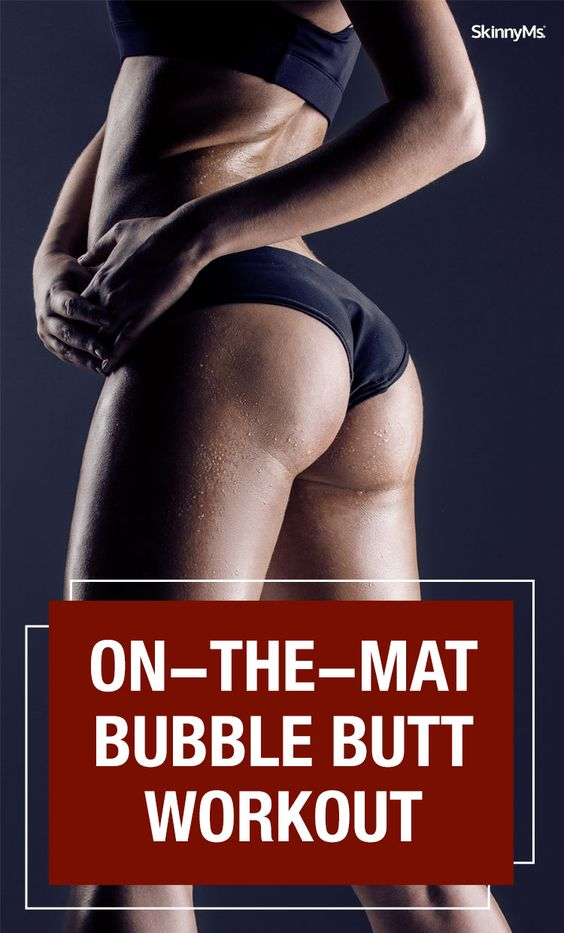 Shape your Booty with this On-the-Mat Bubble Butt Workout!
