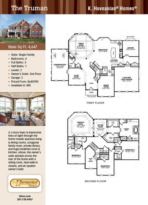 Palisades in richardson tx new homes floor plans by k for Richardson homes floor plans