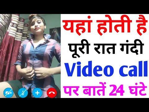 Online numbers girl phone Free Girls