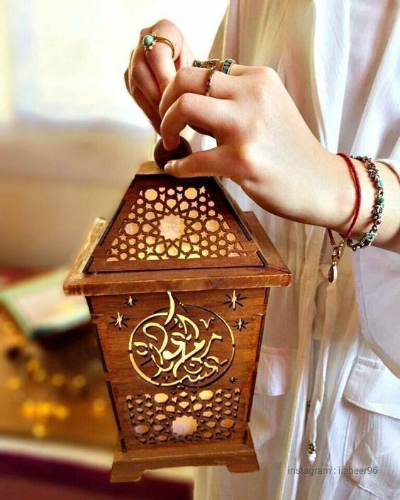 Pin On رمضانيات فايع