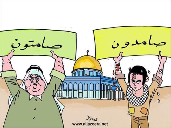 كاريكاتير موقع الجزيرة.نت (الإلكتروني)  يوم السبت 8 نوفمبر 2014  ComicArabia.com (Beta)  #كاريكاتير