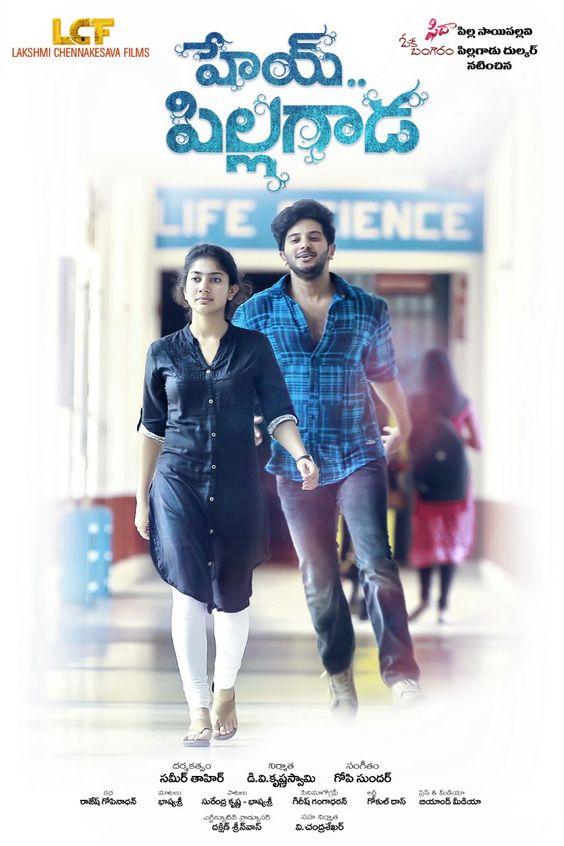 Amba Malayalam Movie Full Mp3 Download