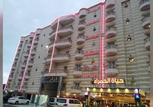 حياة الحمراء للشقق المفروشة فنادق السعودية شقق فندقية السعودية Fun Slide