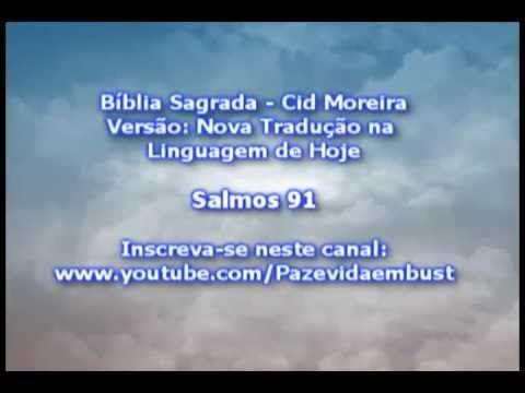 Salmo 25 - Pedido de ajuda e proteção - A Biblia Narrada por Cid Moreira - YouTube