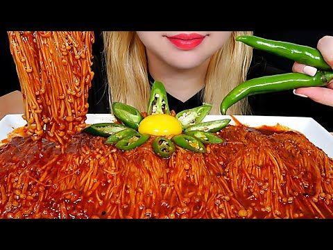 Asmr Spicy Enoki Mushrooms Mukbang Eating Sounds Youtube Stuffed Mushrooms Mukbang Spicy