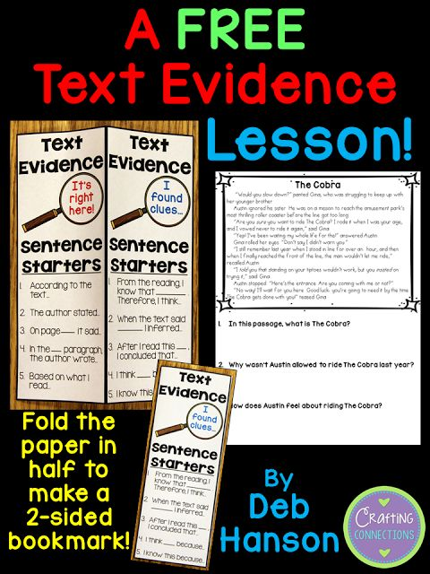 A FREE Text Evidence Lesson!