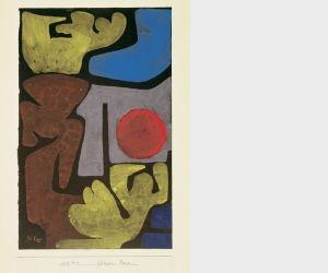 Park of idols by Paul Klee, 1939. watercolour on primed paper on cardboard 32,7 x 20,8 cm Zentrum Paul Klee, Bern, Schenkung Livia Klee
