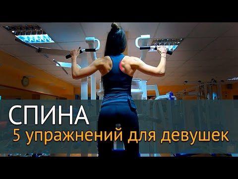 упражнения для сжигания жира в зале ошибка