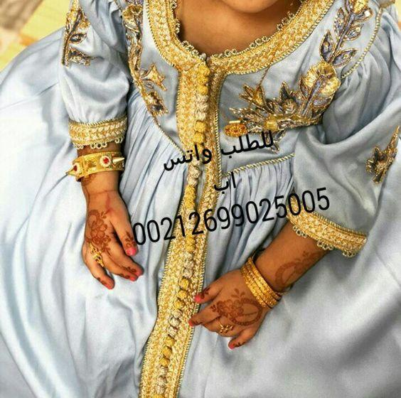 يا بنات يا بنات للطلب حياكم واتس اب 00212699025005 قفطان الامارات تاجرة الشرقية الرياض فاشنيستا السعودية Wedding Fashion Caftan Statement Necklace