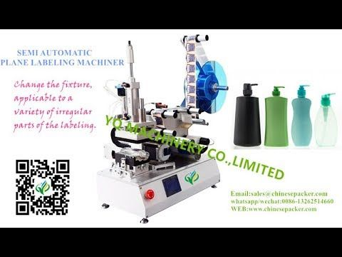 Semi Automatic Sticker Labelers For Hand Sanitizer Oval Sprayer