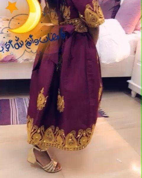 يحفظكم من كل شر ولبس العافيه ان شاء الله مسقط عمان محافظات ولايات تصميم وتفصيل للكبار والصعار الخليج النشل هدايا Fashion Skirts Maxi Skirt