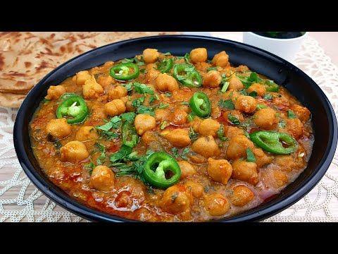 Pakistani Chikar Cholay Chickpeas Curry Recipe Chana Masala Youtube In 2021 Indian Food Recipes South Indian Food Chickpea Curry Recipe