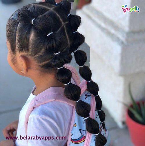 دلعي بنتك تسريحات اطفال سهلة ومميزة للمدرسة احدث تسريحات اطفال بنات بالعربي نتعلم Fashion