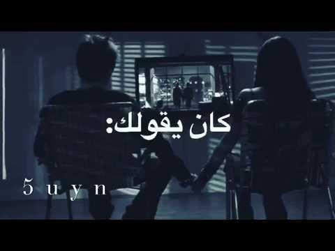 لا تتعلق بشخص ولا تثق فيه Arabic Love Quotes Cute Texts Arabic English Quotes