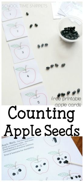 Free Apple Math Printable to work on counting to 10-- a variety of ways to use…