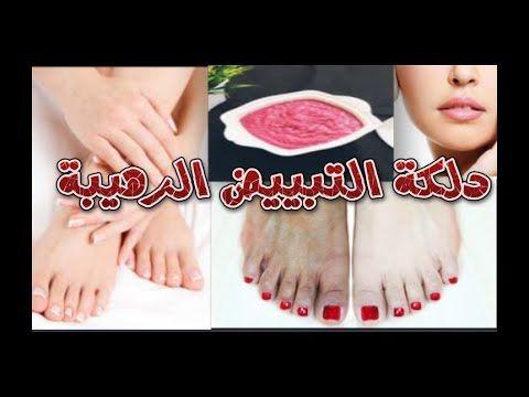 الدلكة السودانية الحمراء للحصول على بشرة بيضاء ناعمة حتعطيك نعوومة وبياض وتخليك عروس في العيد Youtube Mehndi Images Playing Cards Mehndi