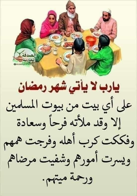 Pin By The Noble Quran On شهر رمضان In 2021 Ramadan Mario Characters My Favorite Things