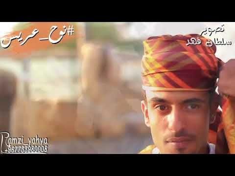 لأول مره في اليمن دعوة زفاف إعلامي فيديو راح تعيدها الفيديو الف 1000 مره أفراح آل الحوري Band Fashion