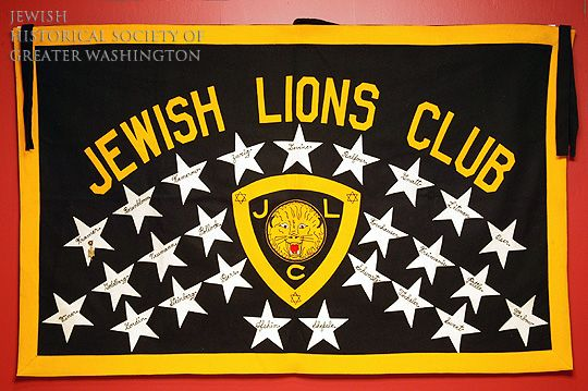 The first time the exhibition was on display it was accompanied by a variety of objects, including this Jewish Lions Club banner from World War II.  Click through to view the online object gallery.
