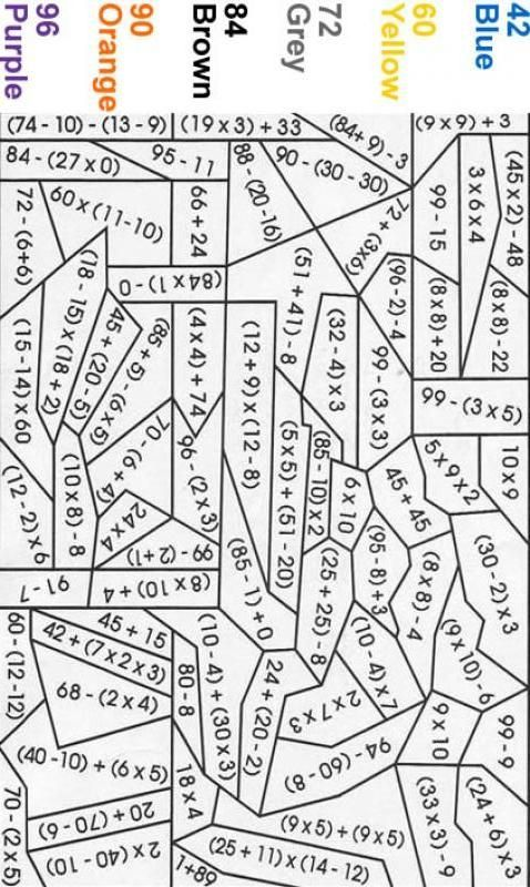 Image Result For Math Coloring Pages 5th Grade Math Coloring
