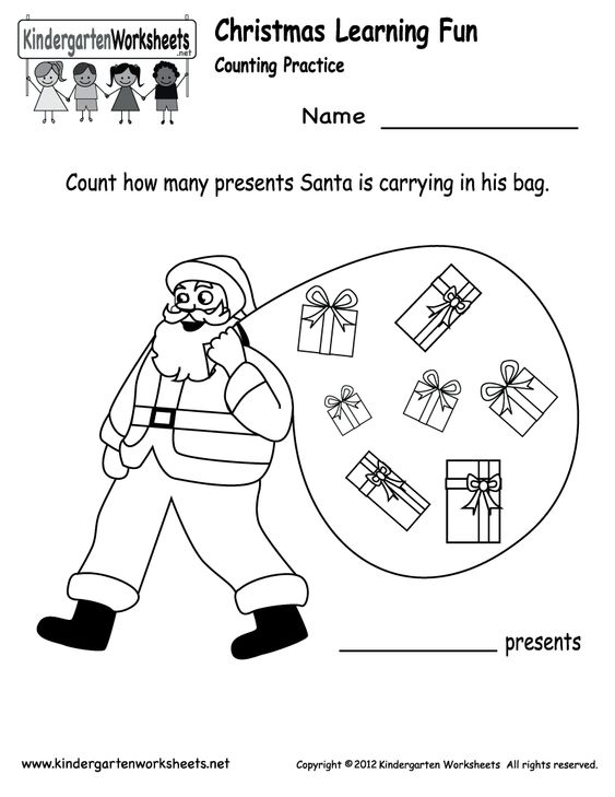 Kindergarten Santa Counting Worksheet Printable – Kindergarten Christmas Worksheet