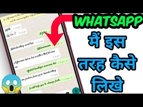 How To Change Font Style In Any Android No Root Font Styles Indian Idea Root