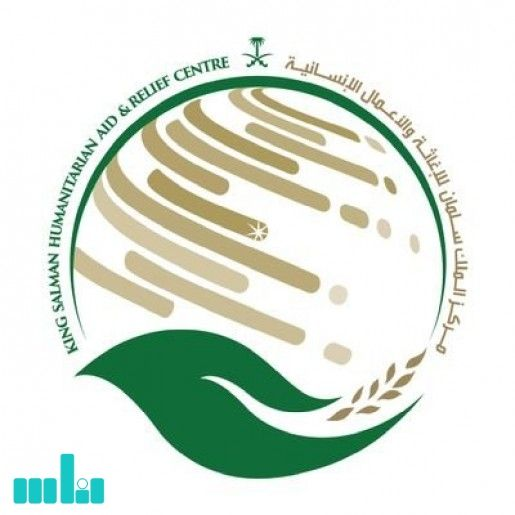 مركز الملك سلمان يدعم مستوصفات عدن بالأجهزة الطبية Ullo Humanitarian Letters