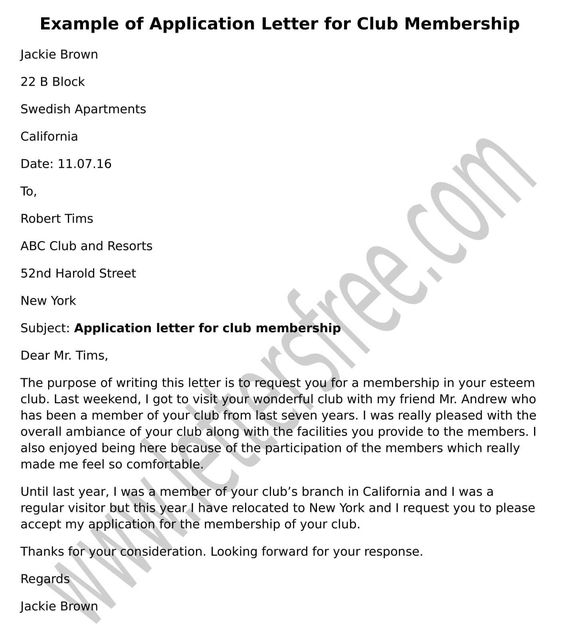 Sample application letter for club membership to write a - kronos implementation resume