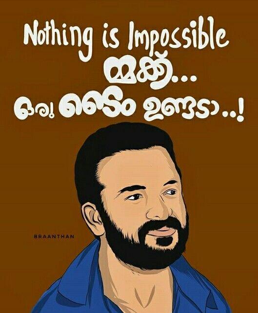 Joyettan Paranjathaa Sheri Mmakk Oru Time Nd Believe Quotes Malayalam Quotes Special Quotes