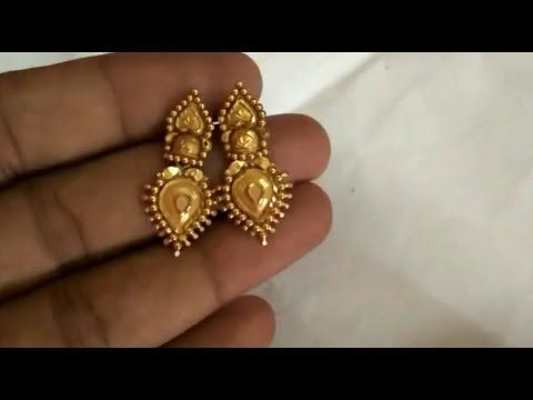 4 Grams Gold Earrings Model From Grt Jewellers Youtube In 2020 Gold Earrings Models Gold Earrings Designs Gold Ring Designs