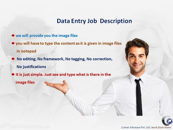 comet infowave pvt ltd Data entry - data entry job description
