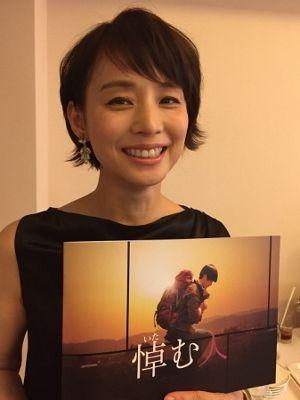 悼む人のイベントに出演した際の石田ゆり子