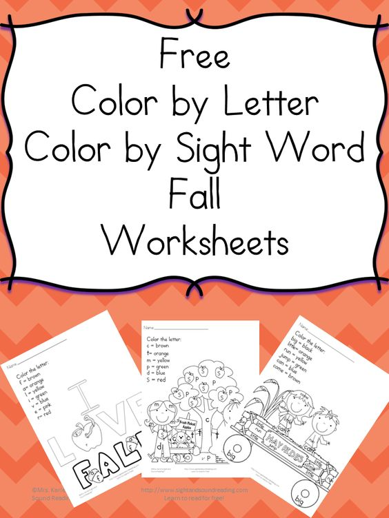 Color by Letter/Sight Word Fall Fun | Coloring, Sight word ...
