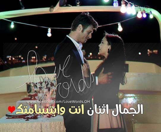 اجمل صور وصور حب مكتوب عليها عبارات رومانسية وكلام حب موقع مصري Fictional Characters Concert Character