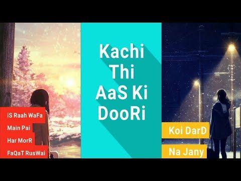 Koi Dard Na Jane Fullscreen Status Sahir Ali Baga Whatsapp Status Pakistani Drama Song Status Youtube Koi